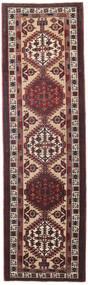 Sarab Patina Teppe 100X342 Ekte Orientalsk Håndknyttet Teppeløpere Mørk Rød/Mørk Brun (Ull, Persia/Iran)