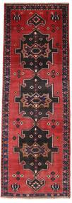 Hamadan Patina Teppe 95X282 Ekte Orientalsk Håndknyttet Teppeløpere Mørk Blå/Mørk Rød (Ull, Persia/Iran)
