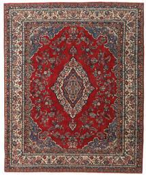 Hamadan Patina Teppe 240X295 Ekte Orientalsk Håndknyttet Mørk Rød/Mørk Brun (Ull, Persia/Iran)