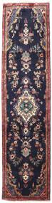 Mehraban Teppe 78X316 Ekte Orientalsk Håndknyttet Teppeløpere Mørk Lilla/Svart (Ull, Persia/Iran)