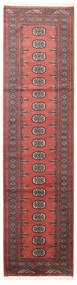 Pakistan Bokhara 2Ply Teppe 79X305 Ekte Orientalsk Håndknyttet Teppeløpere Mørk Rød/Mørk Brun (Ull, Pakistan)