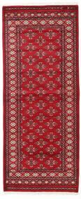 Pakistan Bokhara 2Ply Teppe 81X199 Ekte Orientalsk Håndknyttet Teppeløpere Mørk Rød/Rød (Ull, Pakistan)