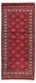 Pakistan Bokhara 2Ply Teppe 79X180 Ekte Orientalsk Håndknyttet Teppeløpere Mørk Rød/Rød (Ull, Pakistan)
