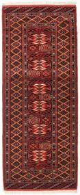 Turkaman Teppe 87X207 Ekte Orientalsk Håndknyttet Teppeløpere Mørk Rød/Mørk Brun (Ull, Persia/Iran)