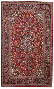 Keshan Teppe 138X220 Ekte Orientalsk Håndknyttet Mørk Rød/Mørk Brun (Ull, Persia/Iran)