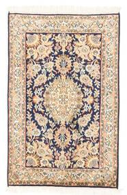 Kashmir Ren Silke Teppe 60X94 Ekte Orientalsk Håndknyttet Beige/Mørk Beige (Silke, India)