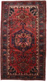 Hamadan Teppe 124X218 Ekte Orientalsk Håndknyttet Mørk Rød (Ull, Persia/Iran)