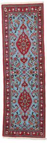 Ghom Kork/Silke Teppe 64X204 Ekte Orientalsk Håndknyttet Teppeløpere Mørk Rød/Mørk Brun (Ull/Silke, Persia/Iran)