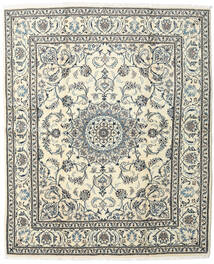 Nain Teppe 200X245 Ekte Orientalsk Håndknyttet Beige/Mørk Grå/Lys Grå (Ull, Persia/Iran)