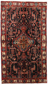 Hamadan Teppe 132X236 Ekte Orientalsk Håndknyttet Mørk Rød/Svart (Ull, Persia/Iran)