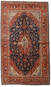Keshan Teppe 138X237 Ekte Orientalsk Håndknyttet Mørk Brun/Mørk Blå (Ull, Persia/Iran)