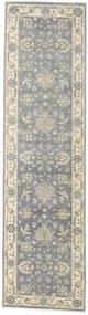 Ziegler Ariana Teppe 79X295 Ekte Orientalsk Håndknyttet Teppeløpere Lys Grå/Mørk Grå (Ull, Afghanistan)