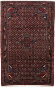 Koliai Teppe 200X310 Ekte Orientalsk Håndknyttet Mørk Rød/Svart (Ull, Persia/Iran)