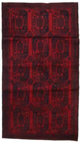 Beluch Teppe 100X200 Ekte Orientalsk Håndknyttet Mørk Rød (Ull, Afghanistan)