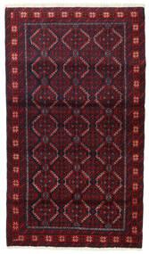 Beluch Teppe 91X158 Ekte Orientalsk Håndknyttet Mørk Rød/Mørk Brun (Ull, Persia/Iran)