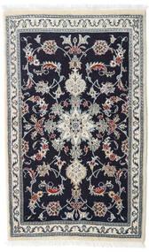 Nain Teppe 90X147 Ekte Orientalsk Håndknyttet Mørk Lilla/Hvit/Creme (Ull, Persia/Iran)