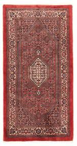 Bidjar Med Silke Teppe 73X142 Ekte Orientalsk Håndknyttet Mørk Rød/Brun (Ull/Silke, Persia/Iran)