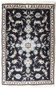 Nain Teppe 87X134 Ekte Orientalsk Håndknyttet Mørk Grå/Lys Grå (Ull, Persia/Iran)