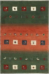 Gabbeh Persia Teppe 84X132 Ekte Moderne Håndvevd Mørk Grønn/Orange (Ull, Persia/Iran)