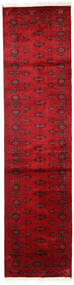 Pakistan Bokhara 2Ply Teppe 78X311 Ekte Orientalsk Håndknyttet Teppeløpere Rød/Mørk Rød (Ull, Pakistan)