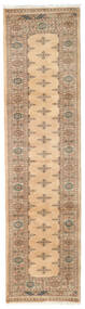 Pakistan Bokhara 2Ply Teppe 78X306 Ekte Orientalsk Håndknyttet Teppeløpere Beige/Brun (Ull, Pakistan)