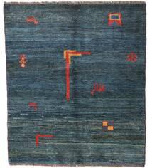 Gabbeh Rustic Teppe 153X176 Ekte Moderne Håndknyttet Mørk Blå/Blå (Ull, Persia/Iran)