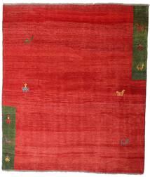Gabbeh Rustic Teppe 191X222 Ekte Moderne Håndknyttet Rust/Rød (Ull, Persia/Iran)
