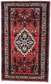 Lillian Teppe 77X127 Ekte Orientalsk Håndknyttet Mørk Brun/Rust (Ull, Persia/Iran)