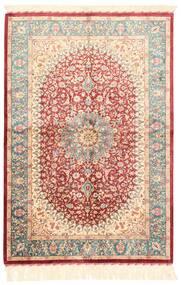 Ghom Silke Teppe 102X150 Ekte Orientalsk Håndvevd Beige/Mørk Rød (Silke, Persia/Iran)