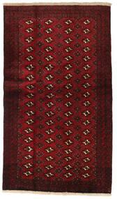 Beluch Teppe 109X188 Ekte Orientalsk Håndknyttet Mørk Rød/Mørk Brun (Ull, Persia/Iran)
