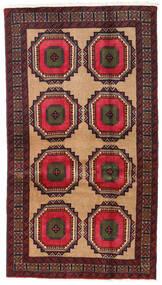 Beluch Teppe 102X184 Ekte Orientalsk Håndknyttet Mørk Rød/Svart (Ull, Persia/Iran)