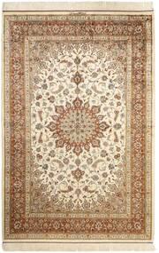 Ghom Silke Teppe 130X197 Ekte Orientalsk Håndknyttet Beige/Brun (Silke, Persia/Iran)