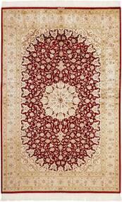 Ghom Silke Teppe 159X246 Ekte Orientalsk Håndknyttet Beige/Mørk Rød (Silke, Persia/Iran)