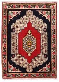 Senneh Teppe 74X103 Ekte Orientalsk Håndknyttet Svart/Hvit/Creme (Ull, Persia/Iran)