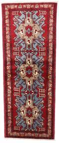 Turkaman Teppe 77X196 Ekte Orientalsk Håndknyttet Teppeløpere Mørk Rød/Rød (Ull, Persia/Iran)