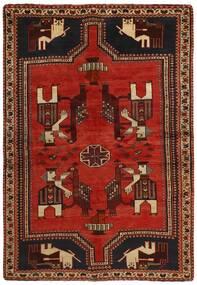 Ghashghai Teppe 157X226 Ekte Orientalsk Håndvevd Mørk Rød/Rust (Ull, Persia/Iran)