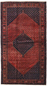 Hamadan Teppe 117X207 Ekte Orientalsk Håndknyttet Mørk Rød/Svart (Ull, Persia/Iran)