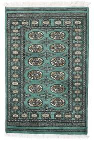 Pakistan Bokhara 2Ply Teppe 75X116 Ekte Orientalsk Håndknyttet Turkis Blå/Mørk Grønn (Ull, Pakistan)