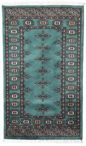 Pakistan Bokhara 2Ply Teppe 71X120 Ekte Orientalsk Håndknyttet Turkis Blå/Mørk Grønn (Ull, Pakistan)