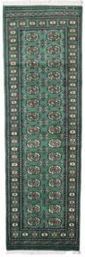 Pakistan Bokhara 2Ply Teppe 79X253 Ekte Orientalsk Håndknyttet Teppeløpere Mørk Turkis/Mørk Grå (Ull, Pakistan)