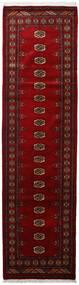 Pakistan Bokhara 3Ply Teppe 79X297 Ekte Orientalsk Håndknyttet Teppeløpere Mørk Rød/Mørk Brun (Ull, Pakistan)