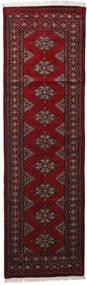 Pakistan Bokhara 3Ply Teppe 79X268 Ekte Orientalsk Håndknyttet Teppeløpere Mørk Rød (Ull, Pakistan)