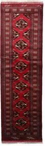 Turkaman Teppe 69X228 Ekte Orientalsk Håndknyttet Teppeløpere Mørk Rød/Mørk Brun (Ull, Persia/Iran)