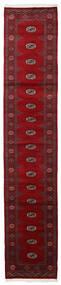 Pakistan Bokhara 3Ply Teppe 78X400 Ekte Orientalsk Håndknyttet Teppeløpere Mørk Rød/Rød (Ull, Pakistan)