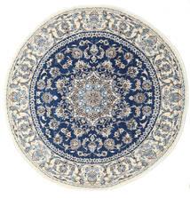 Nain Teppe Ø 200 Ekte Orientalsk Håndknyttet Rundt Lys Grå/Beige/Mørk Blå (Ull, Persia/Iran)