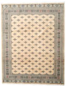 Pakistan Bokhara 3Ply Teppe 249X317 Ekte Orientalsk Håndknyttet Beige/Lys Grå (Ull, Pakistan)