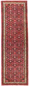 Hamadan Teppe 66X210 Ekte Orientalsk Håndknyttet Teppeløpere Mørk Grå/Rød (Ull, Persia/Iran)