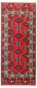 Turkaman Teppe 85X192 Ekte Orientalsk Håndknyttet Teppeløpere Rød/Mørk Brun (Ull, Persia/Iran)