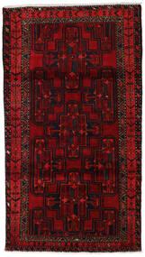 Hamadan Teppe 113X200 Ekte Orientalsk Håndknyttet Mørk Rød/Rust (Ull, Persia/Iran)
