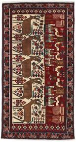 Beluch Teppe 95X178 Ekte Orientalsk Håndknyttet Mørk Rød/Svart (Ull, Persia/Iran)